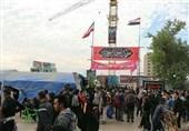 اخبار اربعین 98| اسکان 40 هزار زائر اربعین در موکب احمدبنموسی(ع) در کربلا