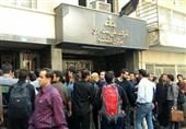 """دانشآموختگان دانشگاه نفت مقابل"""" وزارت نفت"""" تجمع کردند + تصاویر"""