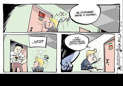 کاریکاتیر/ البلطجیة الفاشلة لترامب