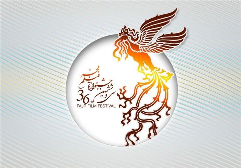 سمنان| 12 فیلم جشنواره فجر در سمنان اکران شد