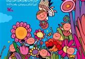 روز جهانی کودک در اینستاگرام هنرمندان + عکس