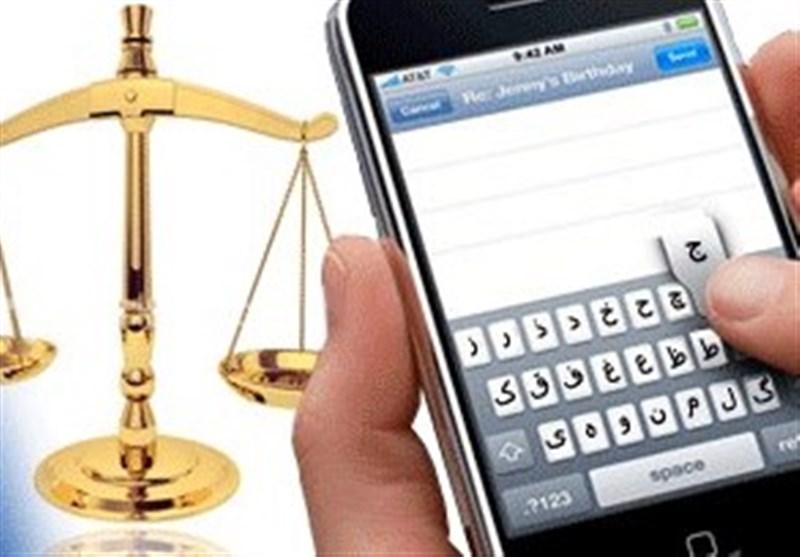 سامانه صدور گواهی عدم سوء پیشینه در دفاتر خدمات الکترونیک قضایی راهاندازی شد