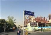 تغییر نام خیابان شهید مطهری بدون مصوبه شورای شهر غیرقانونی است