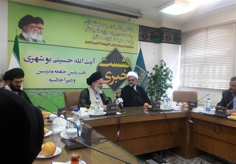 هشتمین اجلاسیه منطقهای جامعه مدرسین حوزه علمیه در تبریز برگزار میشود