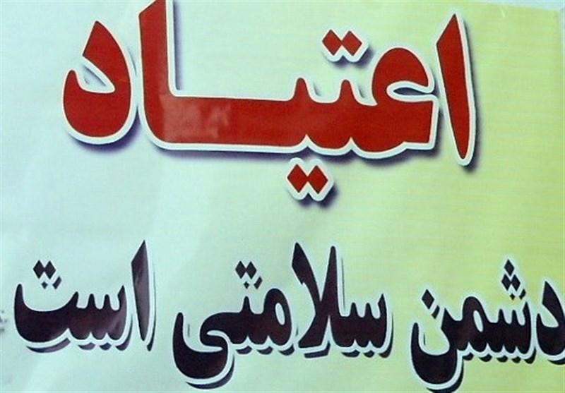 طرح ملی فرهنگی از پیشگیری اعتیاد برگزار میشود
