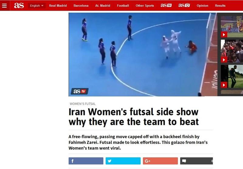 تمجید سایت نشریه آس از عملکرد بانوان فوتسالیست ایرانی + فیلم