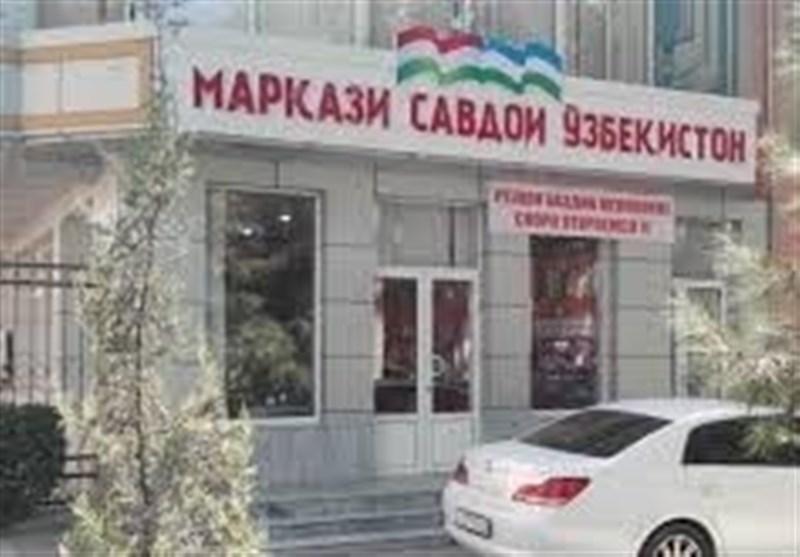 دولت تاجیکستان مرکز تجاری تعطیلشده ایران را تحویل ازبکستان داد