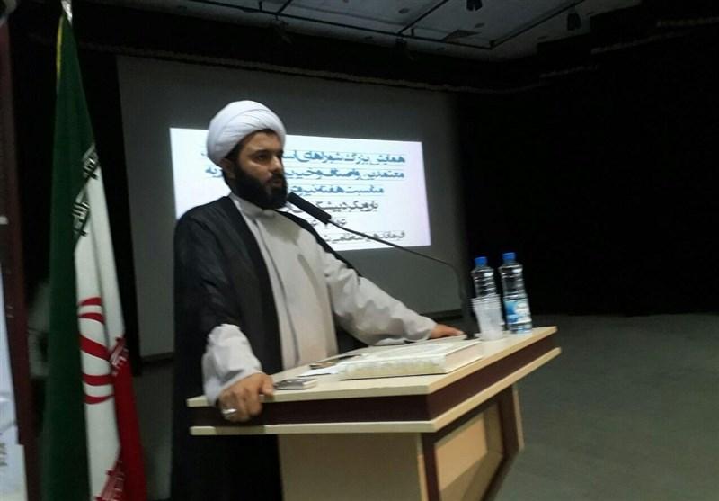 حکیمی گیلانی