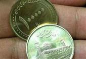 سکه 10 هزار تومانی