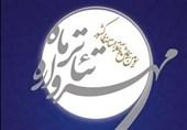 قطبالدین صادقی و گلاب آدینه خواهان تبلیغات تئاتر از جانب حوزه هنری شدند