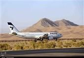 پرواز حجاج بیرجندی برای سومین سال از فرودگاه بیرجند انجام میشود