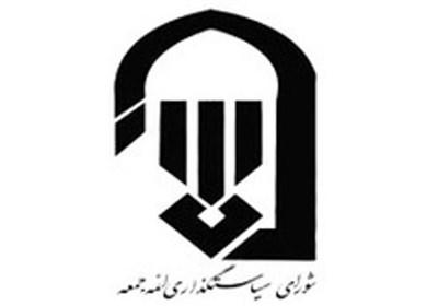 مسئولان افغانستان برای جلوگیری از جنایات تروریستی، قاطعانه وارد عمل بشوند