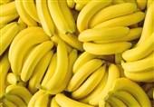 """فوائد فاکهة"""" الموز"""" على صحة الانسان"""