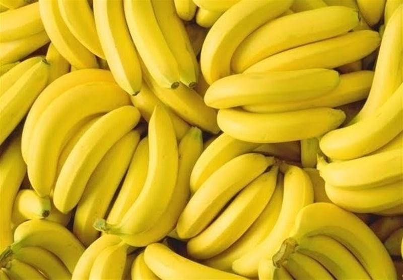 تعرف على فوائد الموز المذهلة