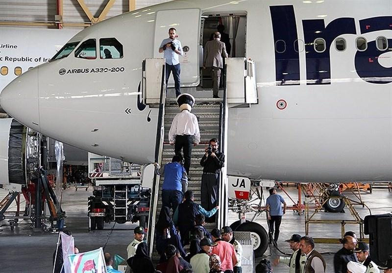 هواپیمای نظم و دوستی