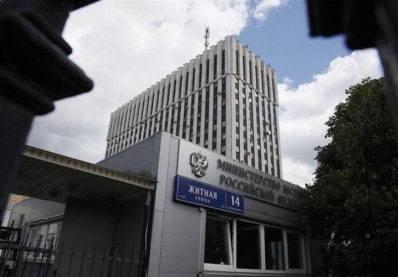 وزارت دادگستری روسیه