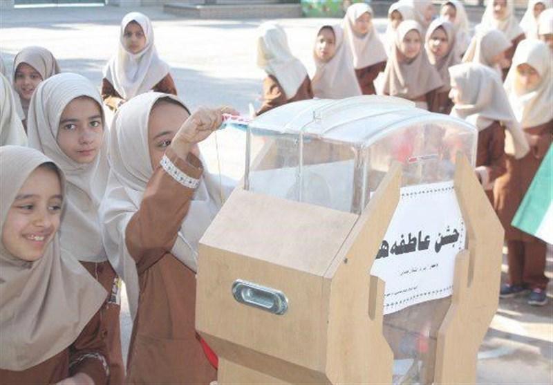 آیین مهر عاطفهها در مدارس استان یزد برگزار شد
