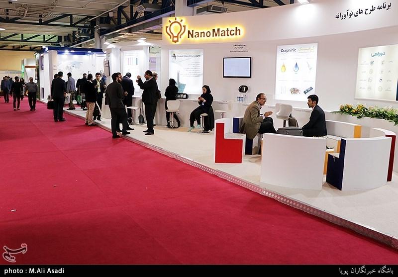 دهمین دوره نمایشگاه بین المللی فناوری نانو تهران 96