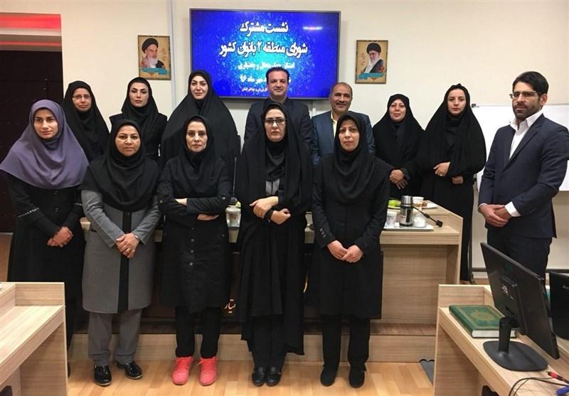نشست مشترک شورای منطقه 2 بانوان کشور در شهرکرد برگزار شد
