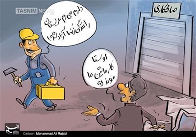 کاریکاتور/ اندراحوالات رانندگی زنان عربستان!