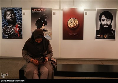 Int'l Poster Exhibition Opens in Tehran to Highlight Plights of Myanmar Muslims