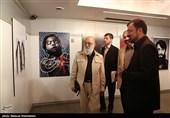 نمایشگاه پوستر «نسلکشی مذهبی در میانمار» افتتاح شد