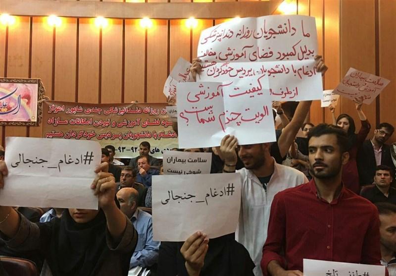 اعتراض دانشجویان دندانپزشکی به یک تصمیم دانشگاه علوم پزشکی اهواز