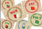 352 حزب کمکار سیاسی در پاکستان ممنوعالفعالیت میشوند