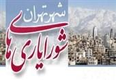 درخواست 70 نماینده مجلس از وزارت کشور برای برگزار نشدن یک انتخابات