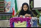جشن مهر عاطفهها در استان لرستان برگزار شد