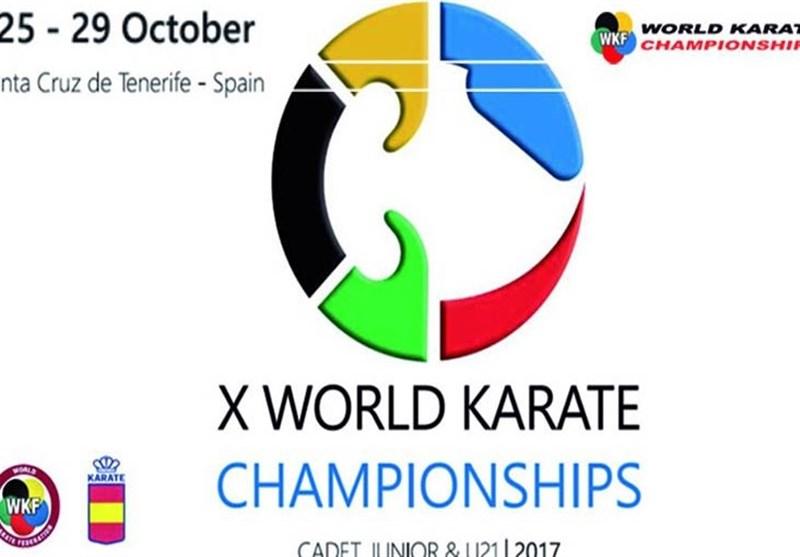 کاراته قهرمانی جهان