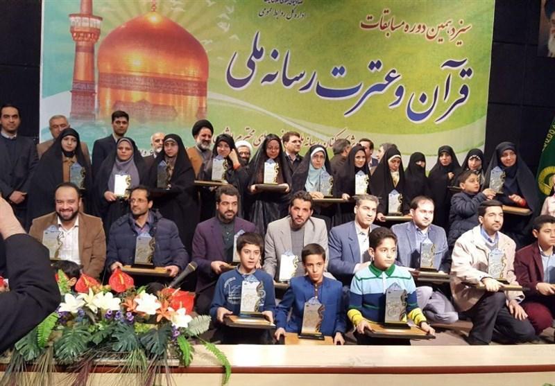 چهاردهمین دوره مسابقات قرآن و عترت رسانه ملی برگزار میشود