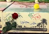 تشییع پیکرهای شهدای گمنام در مسجد جمکران به روایت تصویر