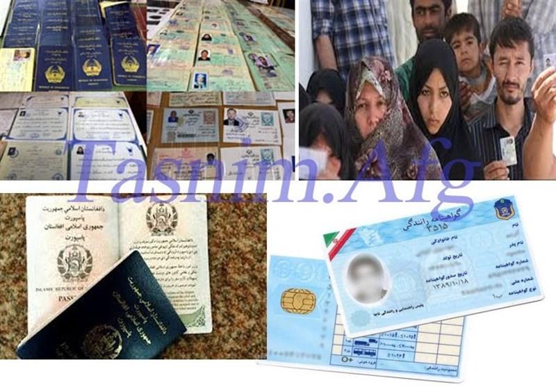 نمره منفی گواهینامه رانندگی با چه شروطی حذف میشود؟