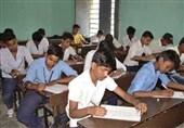 وزارت آموزش و پرورش هند «کشمیر» را یک کشور جدا دانست + تصویر