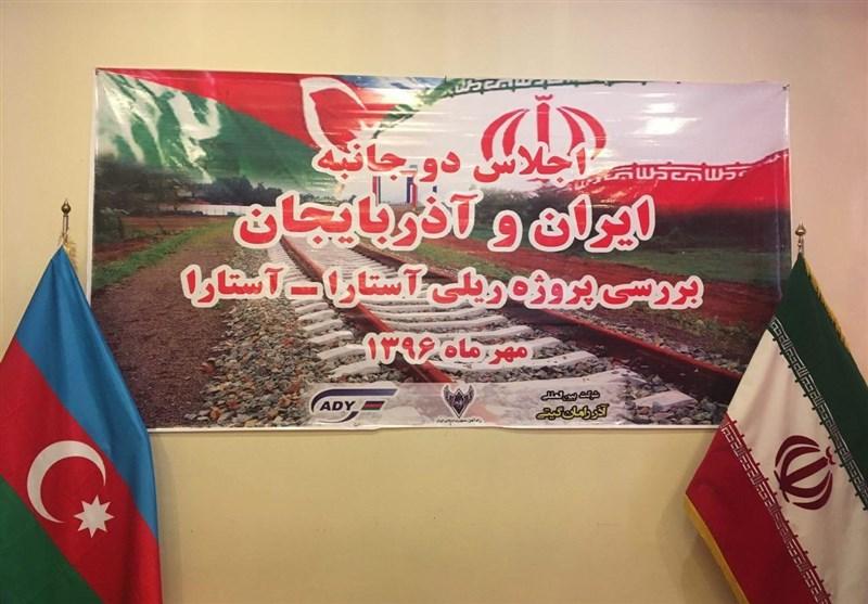 اجازه ورود به اجلاس دوجانبه ایران و آذربایجان به خبرگزاریهای غیردولتی داده نشد