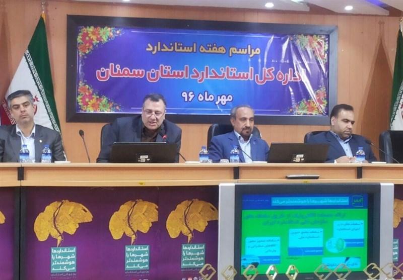ایران در ردیف استانداردهای حلال کشورهای اسلامی قرار گرفته است