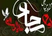 مقالات برتر کنگره بینالمللی امام سجاد (ع) معرفی شد