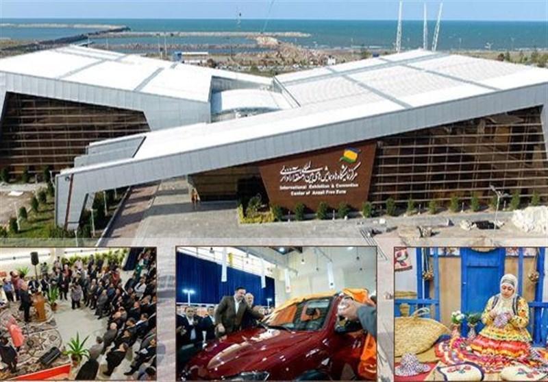 12 نمایشگاه تخصصی داخلی و بینالمللی در منطقه آزاد انزلی برگزار شد