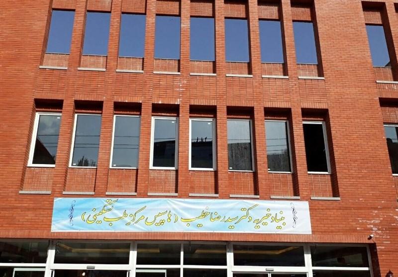 نخستین مرکز طب تسکینی کشور در مشهد افتتاح شد