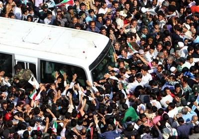 ایران عزیز | خراسان شمالی