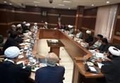 جلسه کمیسیون سیاسی مجلس خبرگان در قم برگزار شد