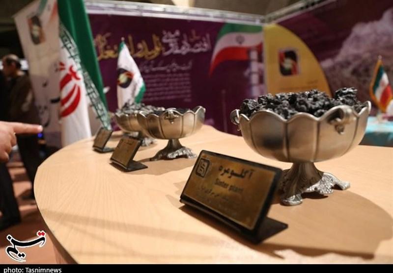 دومین جشنواره صنایع برتر یزد