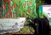 استان ایلام میزبان 5 شهید گمنام دوران دفاع مقدس است