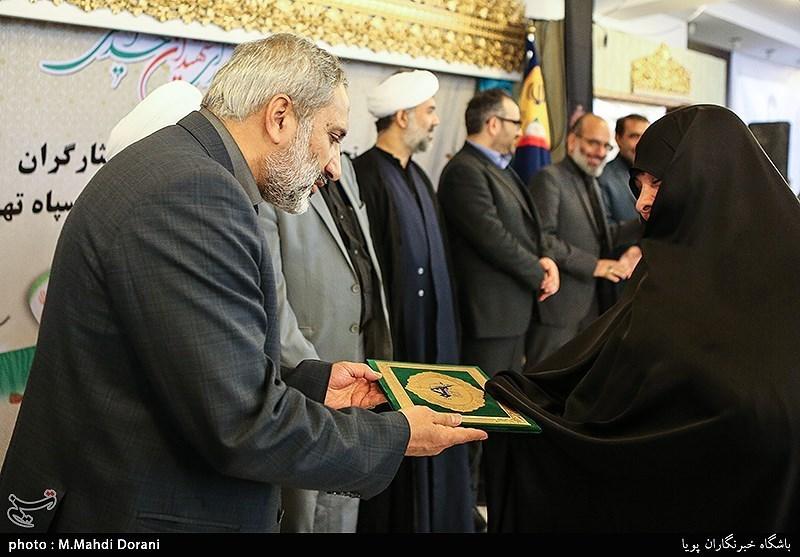 گرامیداشت شهدای حفاظت اطلاعات سپاه تهران