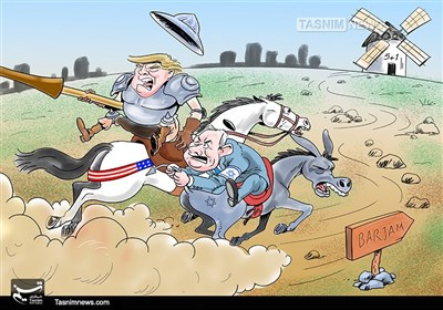کاریکاتور/ پرده آخر احمق و احمقتر !!!