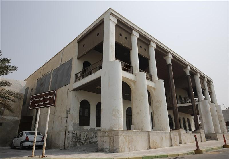 بهار 98  بناهاو معابربافت تاریخی بوشهر+فیلم