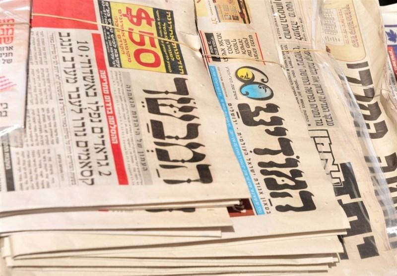 مطبوعات اسرائیل