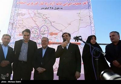 سفر وزیر راه و شهرسازی به اصفهان