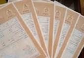مازندران| 11 هزار سند مالکیت کاداستری برای روستائیان مازنی صادر میشود